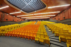 Congress-hall of Moscow School of Management SKOLKOVO Royalty Free Stock Photos