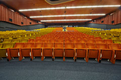 Congress-hall of Moscow School of Management SKOLKOVO Stock Image