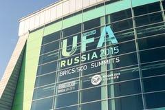 The Congress Hall in Ufa Russia Stock Photo