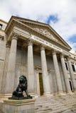 Congress, Madrid stock image