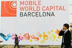 Congresso mobile del mondo di GSMA Immagine Stock Libera da Diritti