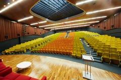 Congresso-salão da escola de gestão SKOLKOVO de Moscovo Fotografia de Stock Royalty Free