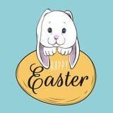 Coniglietto di pasqua adorabile con l'uovo Immagine Stock