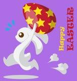 Coniglietto di pasqua con l'uovo royalty illustrazione gratis