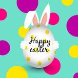 Coniglietto di pasqua - uovo di Pasqua - Pasqua felice - inglese Fotografia Stock Libera da Diritti