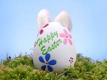 Coniglietto ed uovo di pasqua Fotografia Stock