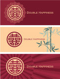 Conjunto de banderas dobles de la felicidad Imagen de archivo