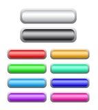 Conjunto de botones del brillo libre illustration