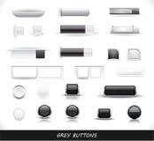 Conjunto de botones grises del Web ilustración del vector