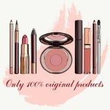 Conjunto de cosméticos Fotos de archivo