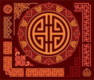 Conjunto de elementos orientales del diseño Fotografía de archivo libre de regalías