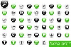 Conjunto de iconos o de botones stock de ilustración