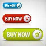 Conjunto de la compra de botones ahora ilustración del vector
