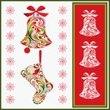 Conjunto de la Navidad. Fotografía de archivo libre de regalías
