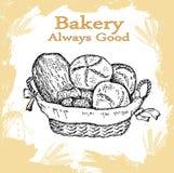 Conjunto de la panadería Ilustración del Vector