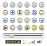 Conjunto de los botones para el reproductor multimedia Fotografía de archivo libre de regalías