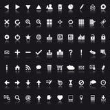Conjunto de los iconos blancos del Web de la navegación Imagen de archivo