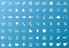Conjunto de los iconos blancos del Web de la navegación Fotografía de archivo libre de regalías