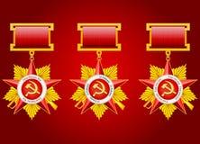 Conjunto de medallas militares Foto de archivo libre de regalías