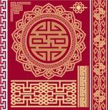 Conjunto de Oriental - chino - elementos del diseño Fotografía de archivo