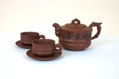 Conjunto de té Imágenes de archivo libres de regalías