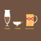 Conjunto de tazas del coffe Imagen de archivo