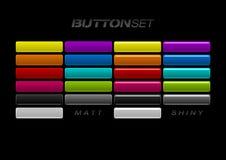 Conjunto del botón ilustración del vector