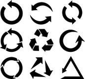 Conjunto del icono de las flechas. ilustración del vector