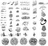 Conjunto musulmán de la religión stock de ilustración