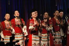 Conjunto popular Kazachya Volnitsa Imagem de Stock Royalty Free