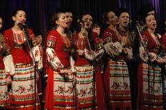 Conjunto popular Kazachya Volnitsa Imagens de Stock Royalty Free