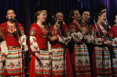 Conjunto popular Kazachya Volnitsa Fotos de Stock