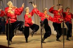 Conjunto popular Kazachya Volnitsa Imagens de Stock
