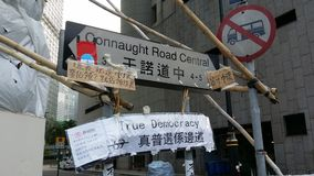 Connaught-Straßen-Zentrale in Admirlty nahe Regierungs-Hauptsitz-Hong Kong-Proteste Regenschirm-Revolution 2014 besetzen Zentrale Lizenzfreies Stockfoto