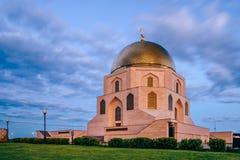 Connexion commémoratif Bolgar, Russie images libres de droits