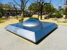 Connexion japonais un parc photos libres de droits