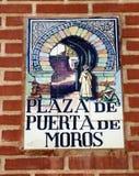 Connexion Madrid de l'information Photo libre de droits