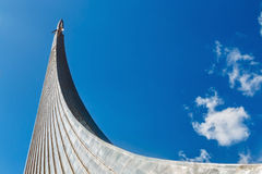 Free Conquerors Of Space Monument In The Park Outdoors Of Cosmonautics Museum, Near VDNKh Exhibition Center, Moscow Stock Photography - 43992972