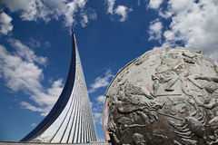 Conquerors of Space Monument, Moscow, Russia Royalty Free Stock Photography