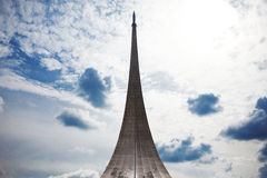 Conquerors of Space Monument in the park outdoors Stock Image