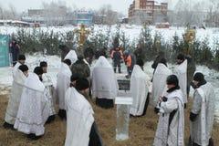 Consecration ice-hole - Epiphany stock images