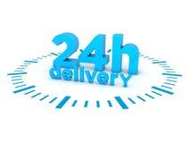 consegna 24h Immagini Stock