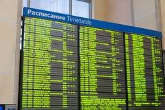 Conseil d'arrivée à la station ferroviaire de la Finlande Photos stock