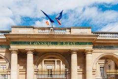 Conseil d'Etat - το Συμβούλιο του κράτους, Παρίσι Γαλλία Στοκ εικόνα με δικαίωμα ελεύθερης χρήσης