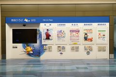 Conseil de l'information de l'aéroport CIQ de Haneda Photo stock