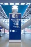 Conseil de l'information de passagers à l'intérieur de l'aéroport international de Kansai Photographie stock libre de droits