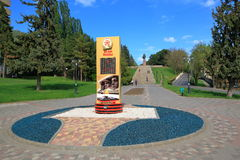 Conseil de l'information sur la rue dans Pyatigorsk, Russie Photos stock