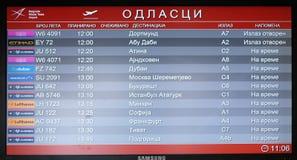 Conseil de vol à l'aéroport dans l'aéroport de Belgrade, Serbie Photographie stock
