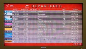 Conseil de vol à l'aéroport dans l'aéroport de Belgrade, Serbie Image stock