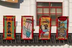 Conseils peints au-dessus de marché dans Asakusa Image libre de droits